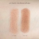 e.l.f. Healthy Glow Bronzing Powder Swatches in Sun Kissed and Warm Tan
