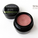 Petit Vour 2014 Limited Luxury Spring Collection Box: Gressa Lip Boost BARE
