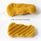 Both sides of the pureSOL Turmeric Konjac Cleansing Sponge