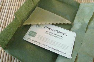 DressGreen Spearmint Tangerine Soap Sample