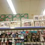Walgreen's e.l.f. 2013 Holiday Sets