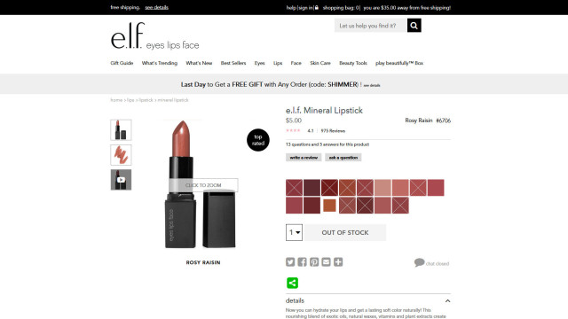 e.l.f. Mineral Lipsticks may be discontinued.
